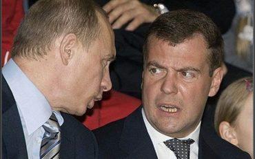 Putin-Medvedev (Small)