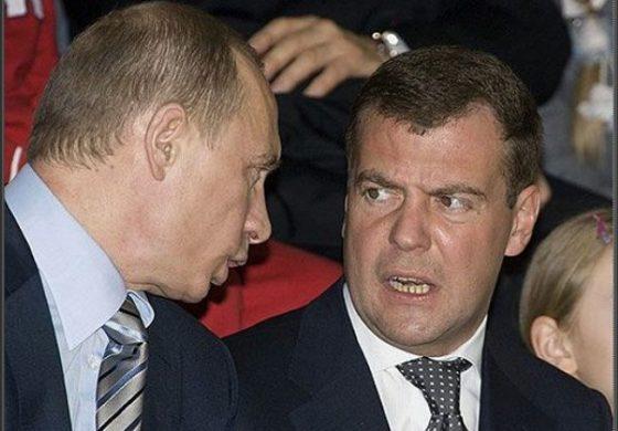 САЩ обявиха търговска война на Русия