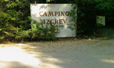 Оплаквания от шума в Шкорпиловци