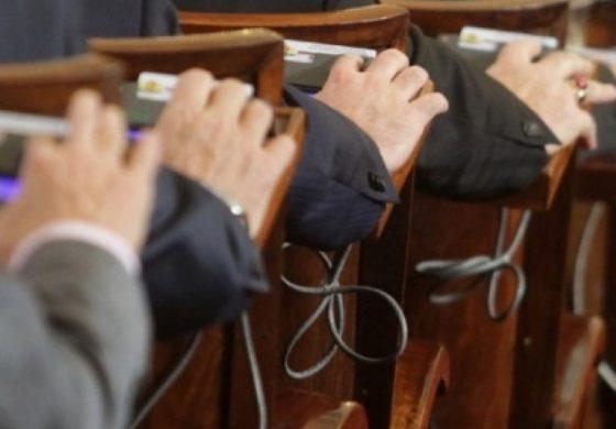 Най-напред след ваканцията: Депутатите гласуват Закона за концесиите