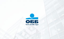 СИбанк и ОББ започват да обединяват клоновете си