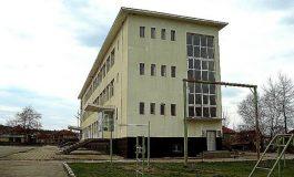 Училището в село Цонево е преобразувано от основно в обединено