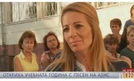 Общинският лидер на БСП в Ловеч е поръчителят на песента на Азис на 15 септември