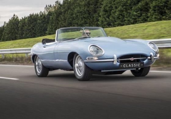 Jaguar представи един от най-красивите електромобили (снимки)