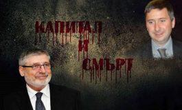 Олигарси с пореден удар срещу България, този път в Добруджа