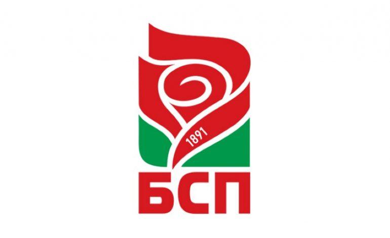 Решено! БСП свиква конгрес на 28 октомври