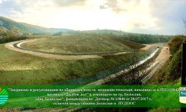 Инж. Деян  Иванов, кмет  на Белослав: Приключиха  дейностите  по  рекултивация  на  старото     общинско депо  за  неопасни  отпадъци  в  местност  Дълбок  дол