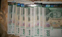 Край на запорите до размера на минималната заплата