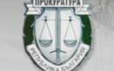 prokuratura-384661-130x130 (Small)