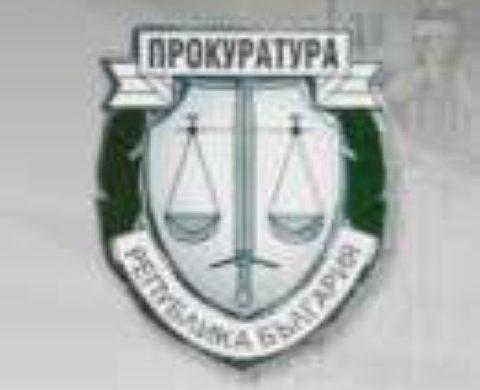 Влизат в сила промените в Наказателно-процесуалния кодекс