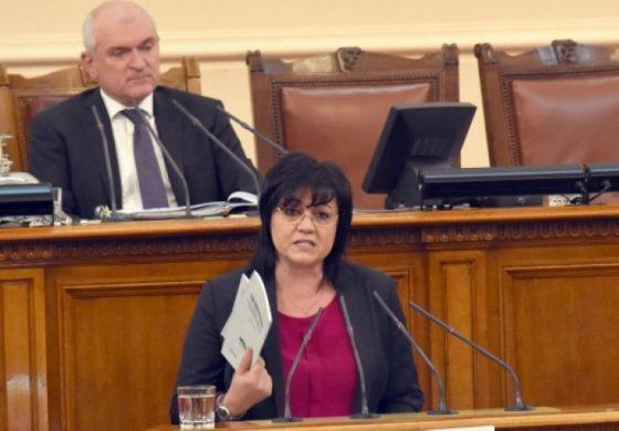 Нова комисия ще бори корупцията, НС ще избира шефа й!