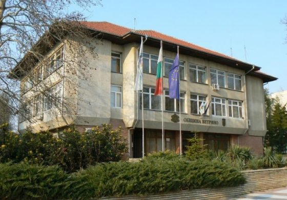 Димитър Димитров, кмет на Ветрино: Нормална е обстановката в общината, няма заледени пътни участъци
