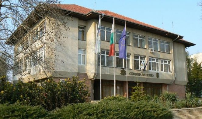 2556_the_building_of_the_municipality (Small)