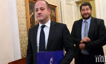 Св. Христо + Радан + Тома Белев и Дайнов + Протестна мрежа = 2% електорална любов