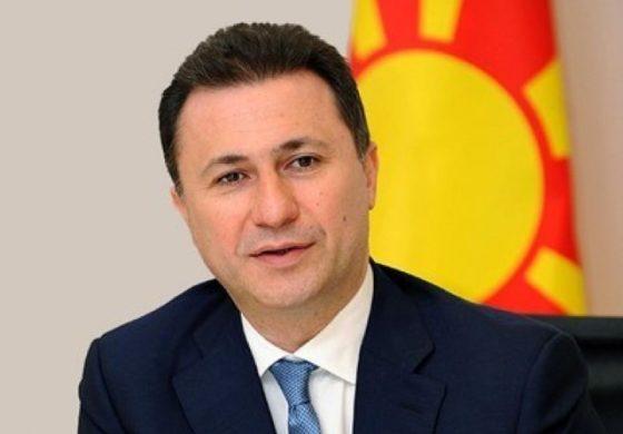 Никола Груевски подава оставка като председател на ВМРО-ДПМНЕ