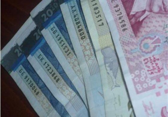 Предоставят 100 млн. лева на стартиращи компании в България