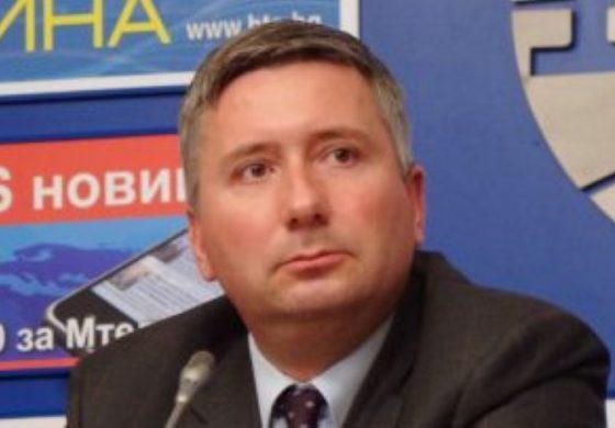 Запор за 200 милиона лева имущество на Прокопиеви по искане на комисията за конфискация