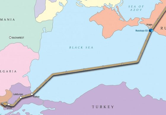 """Газпром"" увеличава двойно бюджета за ""Турски поток"""