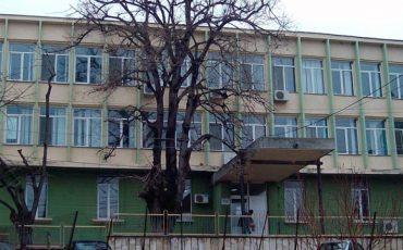 Болница-Провадия (Small)