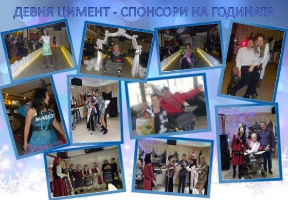 Завод за цимент се хвали с подарък за Девня, от общината отсичат: Евтин пиар!
