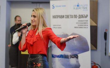 solvei-sodi-DIA_Innovation-in-action_Varna-758x506