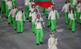 Стефани с корени от с.Калоян, Вълчидолско ни представя на Олимпийските игри