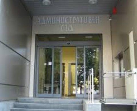 Административният съд прекрати дело против текстове от наредба за разпореждане с общинско имущество на Община Ветрино