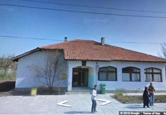 "Дачо ""окупира"" кметството на Златина. БСП схема с участието на Филев."