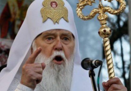 Украинският патриарх: Владимир Путин мечтае да си върне България
