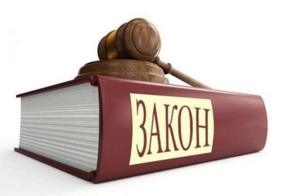Новият Антикорупционен закон притеснил общинските съветници