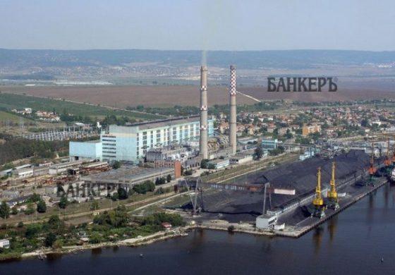 """От 1 юли започва производството на ел.енергия в ТЕЦ """"Варна"""""""