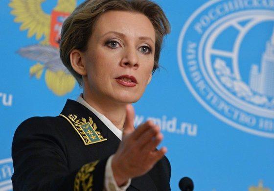 Мария Захарова: Никой не може да дава ултиматуми на Русия!
