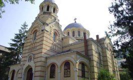 """Организирана е дарителска кампания за набиране на средства за ремонт на храма """"Св. Благовещение"""" в Провадия"""