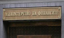 Властта погна адвокатски кантори: Разследват схеми за измами за над 1, 5 млрд. лв.