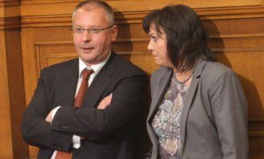 Война в БСП! Нинова готви балтията на Сергей Станишев за ЧЕЗ - ще последва ли президента на ПЕС съдбата на Първанов?