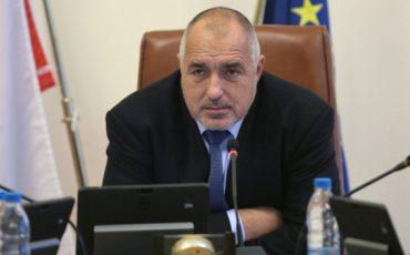 borisov-goni-davoli-i-talasami-ot-ms-kabinetat-yavno-shte-zasedava-v-podleza-06-01-2016-11-19-58