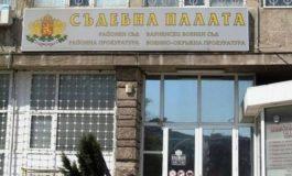 Районният съд осъди жители на Белослав за купуване на гласове