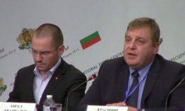 Докато Борисов работи за евробъдещето на Западните Балкани, ВМРО зове: Сърбия не трябва да е в ЕС!