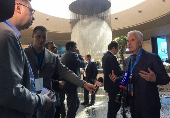 Сидеров на форум в Крим: България иска нормални отношения с Русия (СНИМКИ)