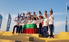 Националите по Пумсе взеха 5 медала на световното в Гърция