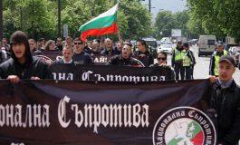 В София се роди нова националистическа партия