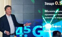 Vivacom пусна 4.5G в пет български града