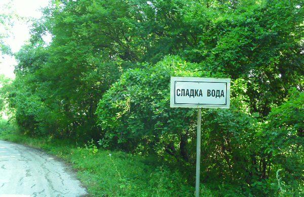 original_villages_1495_8