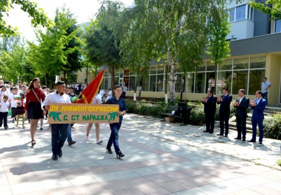 Отбелязаха тържествено Деня на славянската писменост – 24 май във Вълчи дол