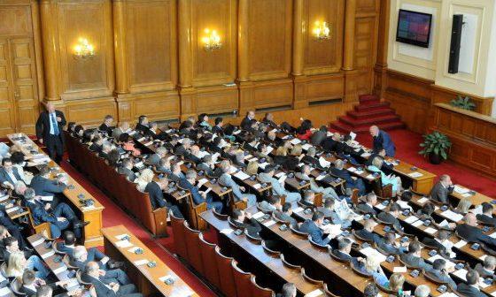 Парламентът прие на първо четене промените в Закона за обществените поръчки (обновена)
