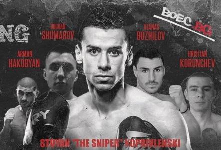 Два дни до битката на годината в България
