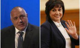 Борисов след блестящия успех на срещата в София: Трябва да си Корнелия Нинова, за да не го оцениш!