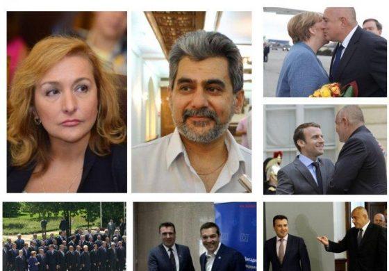 Проф. Антоанета Христова и депутатът доц. Михов с горещ анализ – какво казаха Борисов и лидерите на ЕС на света и какво е бъдещето на България като балканска сила (ОБНОВЕНА)