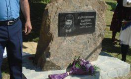 В село Голица откриха паметник на Вълчан войвода