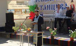 Празник на с.Невша